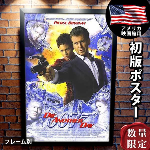 【映画ポスター】 007 ジェームズボンド ダイ・アナザー・デイ グッズ フレーム別 おしゃれ 大きい かっこいい インテリア アート B1に近い約69×102cm /REG-B-両面 オリジナルポスター