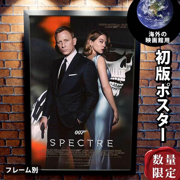 【映画ポスター】 007/スペクター 007 ダニエル・クレイグ ジェームズボンド フレーム別 おしゃれ 大きい インテリア アート B1に近い約69×102cm /スペイン語 両面 オリジナルポスター