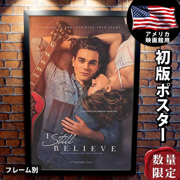【映画ポスター】 君といた108日 ブリット・ロバートソン フレーム別 おしゃれ 大きい インテリア アート B1に近い /ADV-両面 オリジナルポスター