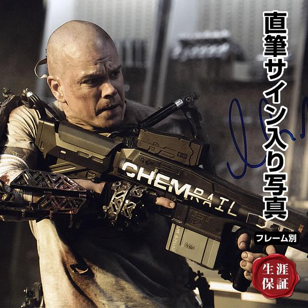【直筆サイン入り写真】 エリジウム 映画グッズ マットデイモン オートグラフ フレーム別 /Matt Damon Elysium