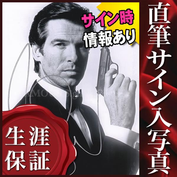 【直筆サイン入り写真】 007 グッズ ジェームズボンド ピアースブロスナン /映画 ブロマイド オートグラフ