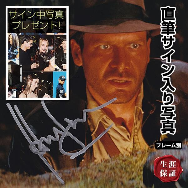 【直筆サイン入り写真】 レイダース 失われたアーク 聖櫃 インディジョーンズ 映画 グッズ ハリソンフォード 帽子を被った写真 Harrison Ford オートグラフ フレーム別