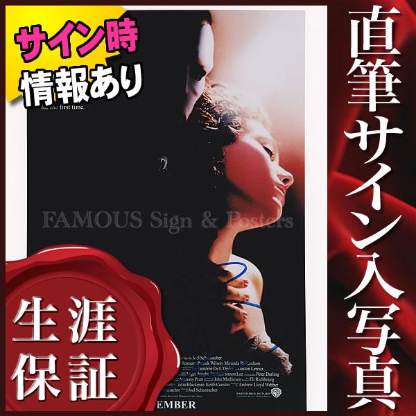 【直筆サイン入り写真】 オペラ座の怪人 ファントム ジェラルドバトラー Gerard Butler /映画 ブロマイド オートグラフ