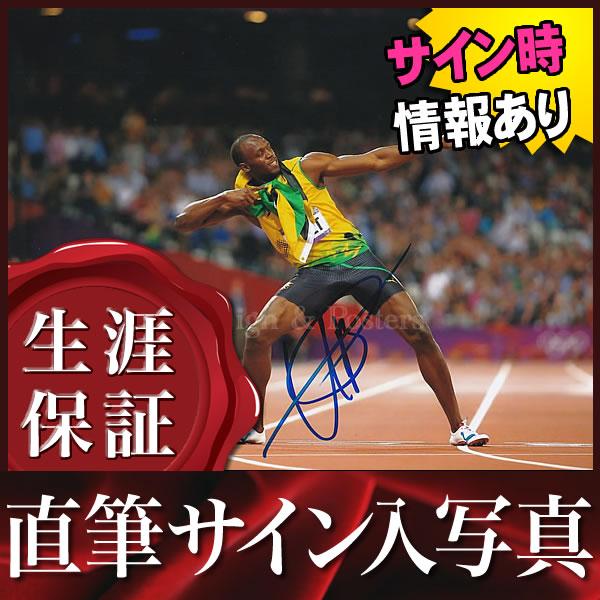 【直筆サイン入り写真】 ウサイン・ボルト Usain Bolt /ライトニングボルト ポーズ /ブロマイド [オートグラフ]