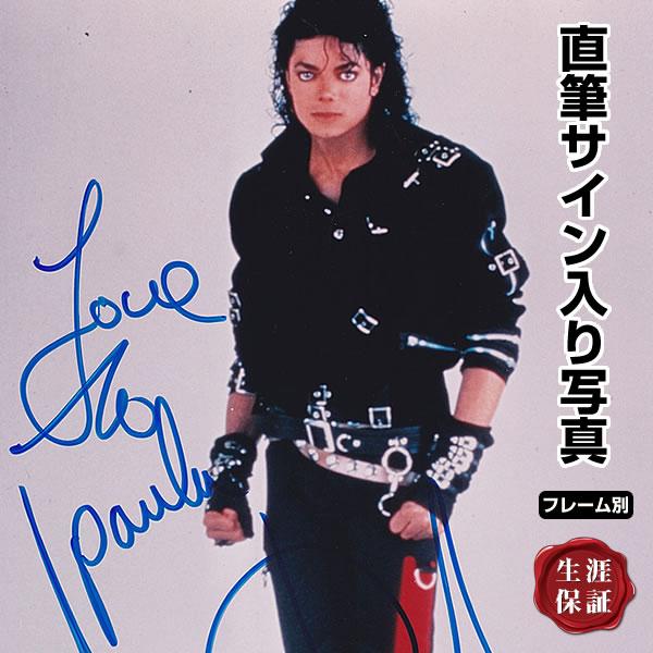 【直筆サイン入り写真】 バッド BAD マイケル・ジャクソン Michael Jackson グッズ /ブロマイド オートグラフ /鑑定済