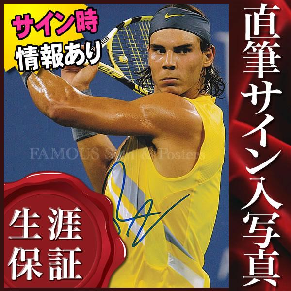 ★歳末10%OFFセール★ 【直筆サイン入り写真】 ラファエルナダル Rafael Nadal テニス 選手 グッズ /ラケットを持った写真 /ブロマイド オートグラフ
