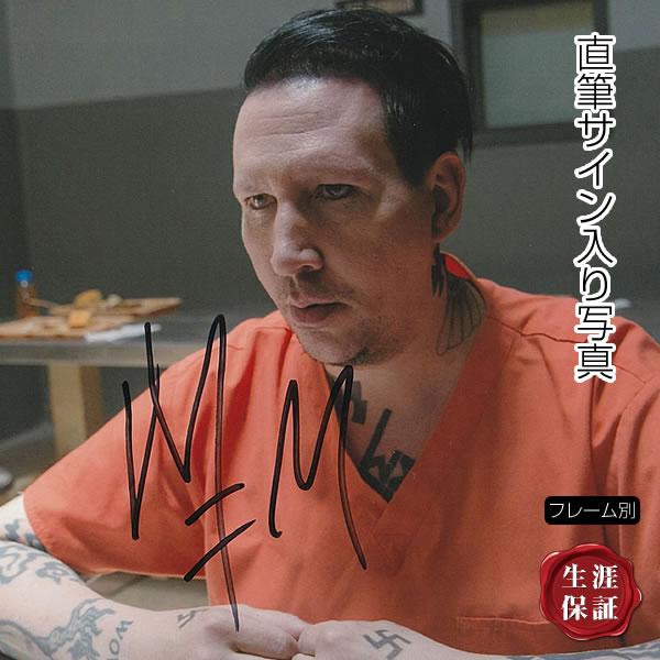 【直筆サイン入り写真】 サン・オブ・アナーキー グッズ マリリン・マンソン Marilyn Manson /映画 ドラマ ブロマイド オートグラフ /フレーム別