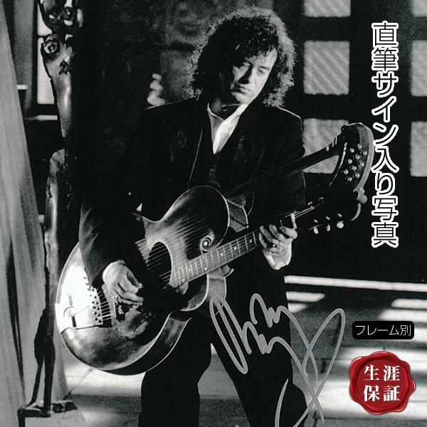 【直筆サイン入り写真】 アウトライダー等 ジミーペイジ Jimmy Page レッドツェッペリン Led Zeppelin グッズ /ブロマイド オートグラフ 約20×25cm /フレーム別