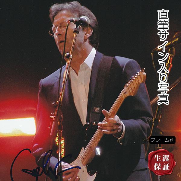 【直筆サイン入り写真】 エリック・クラプトン グッズ Eric Clapton /ブロマイド オートグラフ 約20×25cm /フレーム別