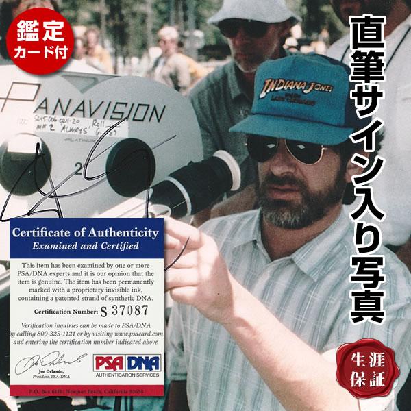 【直筆サイン入り写真】 プライベートライアン A.I. 映画グッズ スティーヴンスピルバーグ Steven Spielberg 監督 オートグラフ /鑑定済み /フレーム別