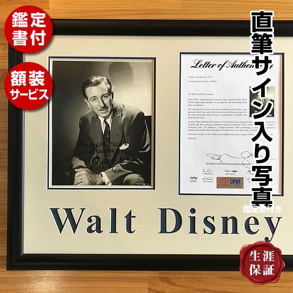 【直筆サイン入り写真】 ウォルトディズニー 映画 グッズ Walt Disney オートグラフ /鑑定済 /額装済