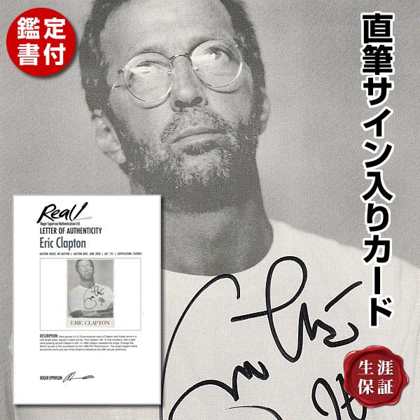 【直筆サイン入りプロモーションカード】 エリッククラプトン グッズ Eric Clapton オートグラフ フレーム別 /鑑定済