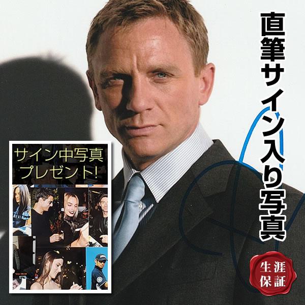 【直筆サイン入り写真】 007 カジノロワイヤル 映画シリーズ ジェームズボンド グッズ ダニエルクレイグ スーツ姿 /オートグラフ Daniel Craig フレーム別