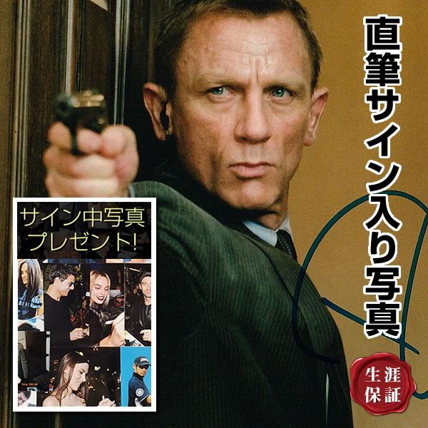 【直筆サイン入り写真】 007 スカイフォール 映画シリーズ ジェームズボンド グッズ ダニエルクレイグ スーツ姿 /オートグラフ Daniel Craig フレーム別