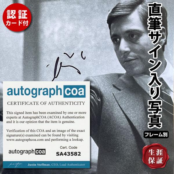 【直筆サイン入り写真】 ゴッドファーザー part 1 アル・パチーノ 映画グッズ Al Pacino アート写真 オートグラフ フレーム別 /ACOA認証済み