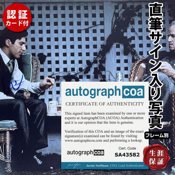 【直筆サイン入り写真】 ゴッドファーザー part 2 アル・パチーノ 映画グッズ Al Pacino アート写真 オートグラフ フレーム別 /ACOA認証済み