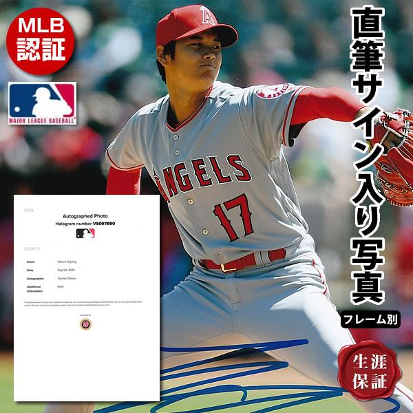 【直筆サイン入り写真】 大谷 翔平 エンゼルス グッズ 野球 オートグラフ メジャー /MLB認証済