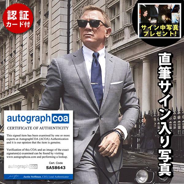 【直筆サイン入り写真】 007 ノー・タイム・トゥ・ダイ ジェームズボンド ダニエル・クレイグ 映画グッズ アート インテリア オートグラフ /フレーム別 /ACOA認定済
