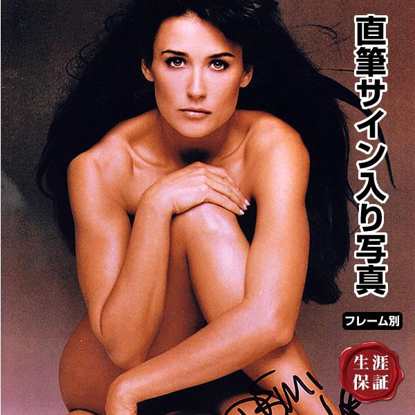 【直筆サイン入り写真】 素顔のままで 映画グッズ デミムーア オートグラフ フレーム別 /Demi Moore Striptease
