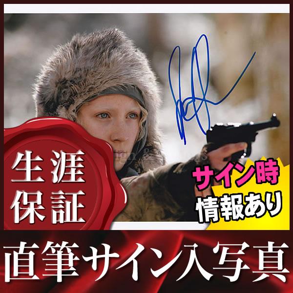【直筆サイン入り写真】 ハンナ シアーシャローナン /映画 ブロマイド  オートグラフ