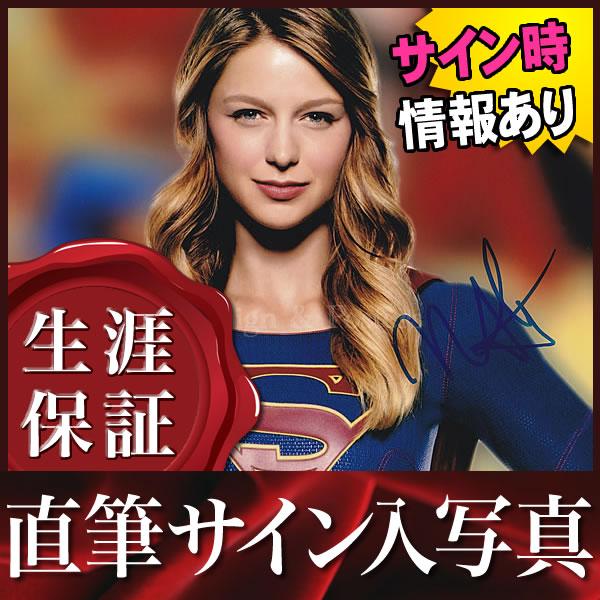 【直筆サイン入り写真】 スーパーガール SUPERGIRL メリッサブノワ /ドラマ ブロマイド オートグラフ