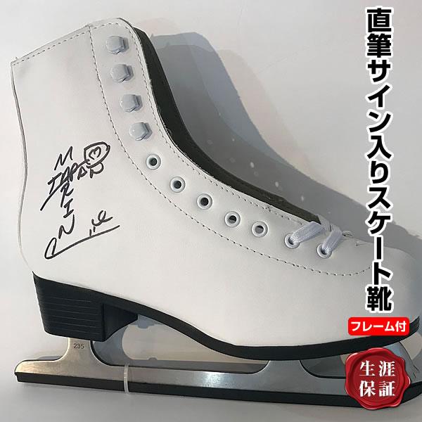 【直筆サイン入りフィギュアスケート 靴】 本田 真凜 グッズ /オートグラフ /アクリルケース付
