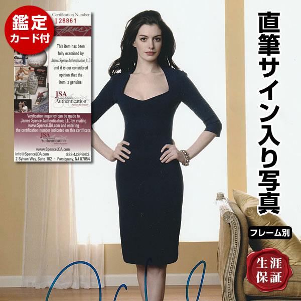 【直筆サイン入り写真】 プラダを着た悪魔 映画グッズ アンハサウェイ Anne Hathaway オートグラフ フレーム別 鑑定済