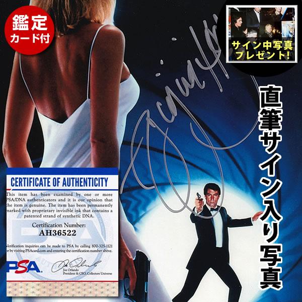 【直筆サイン入り写真】 007 リビング・デイライツ バージニア・ヘイ 映画グッズ アート インテリア オートグラフ フレーム別 /鑑定済み