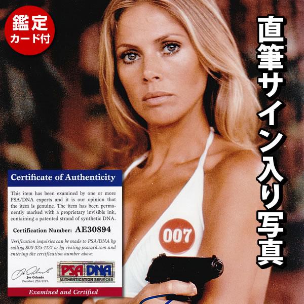 【直筆サイン入り写真】 007 グッズ 黄金銃を持つ男 ブリット・エクランド 映画 アート インテリア オートグラフ フレーム別 /鑑定済み