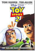 【映画ポスター】 トイストーリー2 (TOY STORY 2/ディズニー グッズ) ADV 両面 オリジナルポスター