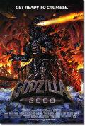 【映画ポスター】 ゴジラ2000 ミレニアム (GODZILLA 2000) 両面 オリジナルポスター