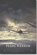 【映画ポスター】 パールハーバー (PEARL HARBOR) A-両面 オリジナルポスター