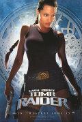 【映画ポスター】 トゥームレイダー (アンジェリーナジョリー/LARA CROFT: TOMB RAIDER) ADV-SS オリジナルポスター