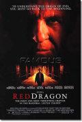 【映画ポスター】 レッドドラゴン (アンソニーホプキンス/RED DRAGON) REG-両面 オリジナルポスター