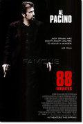 【映画ポスター】 88ミニッツ (アルパチーノ/88 MINUTES) 両面 grossy オリジナルポスター
