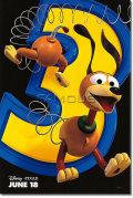 【映画ポスター】 トイストーリー3 (TOY STORY 3) Slinky Dog ADV-両面 オリジナルポスター