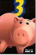 【映画ポスター】 トイストーリー3 TOY STORY グッズ /ディズニー アニメ /インテリア アート おしゃれ フレームなし /ハム ADV-両面 オリジナルポスター