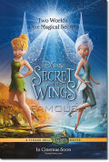 【映画ポスター】 ティンカーベルと輝く羽の秘密 (ディズニー グッズ/TINKER BELL: SECRET OF THE WINGS) 両面 オリジナルポスター