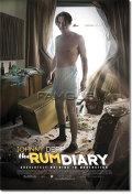 【映画ポスター】 ラムダイアリー (THE RUM DIARY) 両面 オリジナルポスター