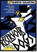 【映画ポスター】 レザボアドッグス (RESERVOIR DOGS) /ポーランド版 片面 オリジナルポスター