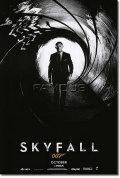 【映画ポスター】 007 スカイフォール (ダニエルクレイグ/SKYFALL) October IMAX-ADV-両面 オリジナルポスター