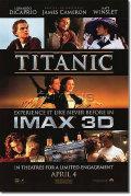 【映画ポスター】 タイタニック 3D (TITANIC 3D) IMAX 3D-両面 オリジナルポスター