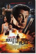 【映画ポスター】 バレット (シルヴェスタースタローン/BULLET TO THE HEAD) 両面 オリジナルポスター