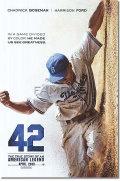 【映画ポスター】 42~世界を変えた男~ ADV-両面 オリジナルポスター