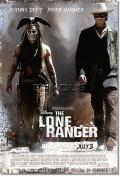 【映画ポスター】 ローンレンジャー (ジョニーデップ/THE LONE RANGER) REG-両面 オリジナルポスター