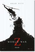 【映画ポスター】 ワールドウォーZ (WORLD WAR Z) ADV-両面 オリジナルポスター