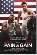 【映画ポスター】 ペイン&ゲイン 史上最低の一攫千金 (Pain & Gain/マークウォルバーグ) B-両面 オリジナルポスター