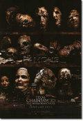 【映画ポスター】 飛びだす 悪魔のいけにえ レザーフェイス一家の逆襲 (TEXAS CHAINSAW 3D) masks ADV-SS オリジナルポスター