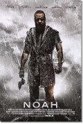 【映画ポスター】 ノア 約束の舟 (ラッセルクロウ/NOAH) REG-両面 オリジナルポスター