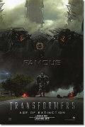 【映画ポスター】 トランスフォーマー/ロストエイジ (TRANSFORMERS) IMAX-両面 オリジナルポスター